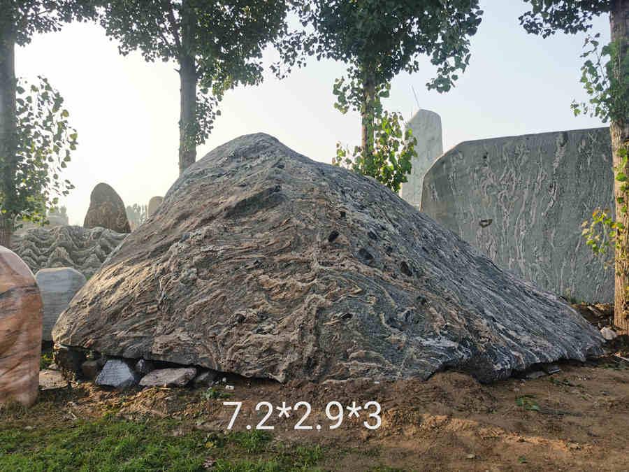 泰山景观石精品原石现货